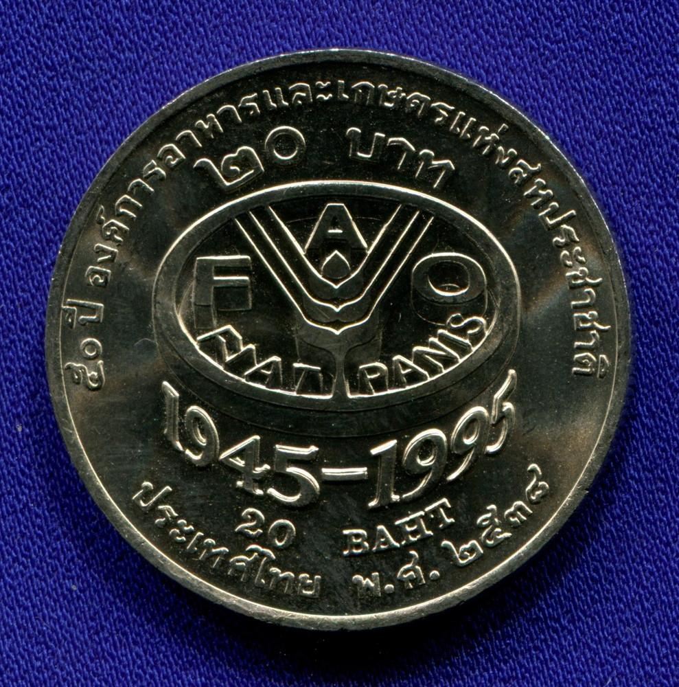 Таиланд 20 бат 1995 UNC - 1