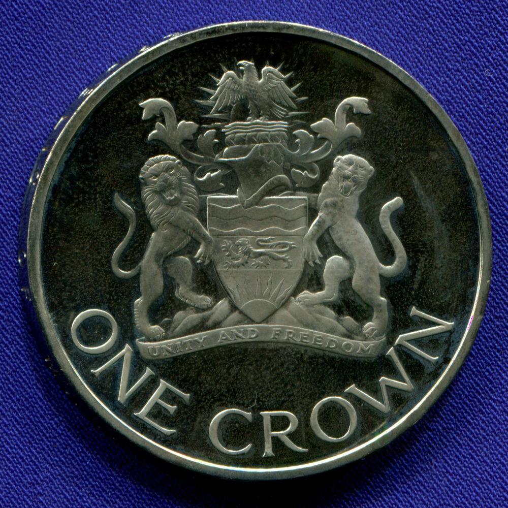 Малави 1 крона 1966 Proof День Республики  - 1