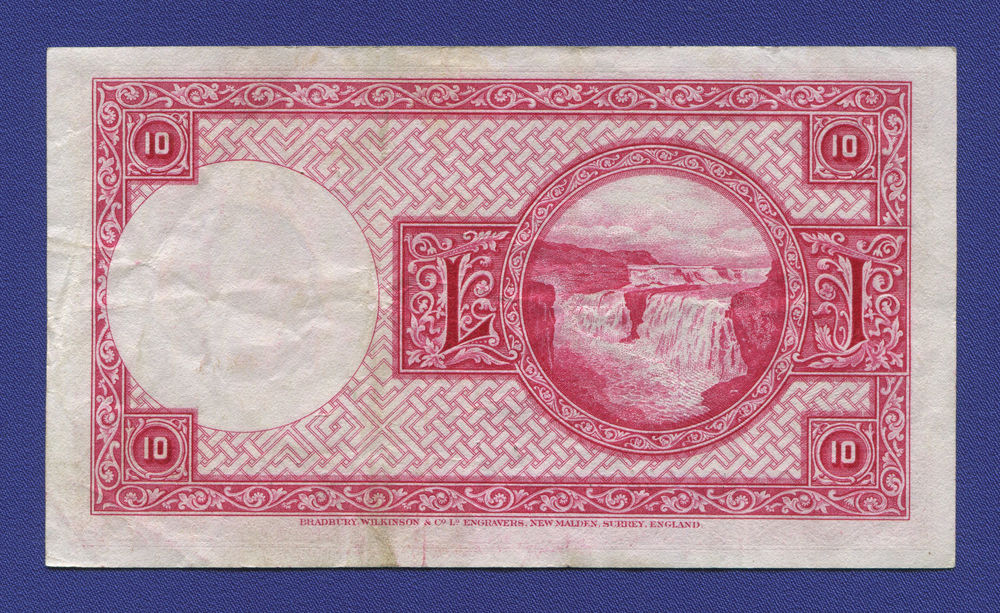 Исландия 10 крон 1928 VF - 1
