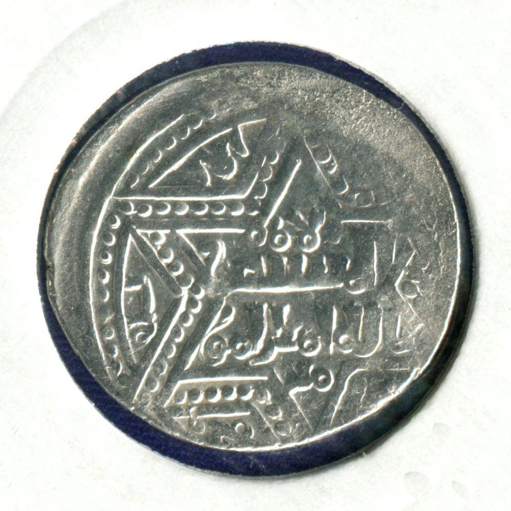 Айюбиды Алеппо (1183 - 1260 г. Н. Э.) 1 дирхем AH 616  - 1