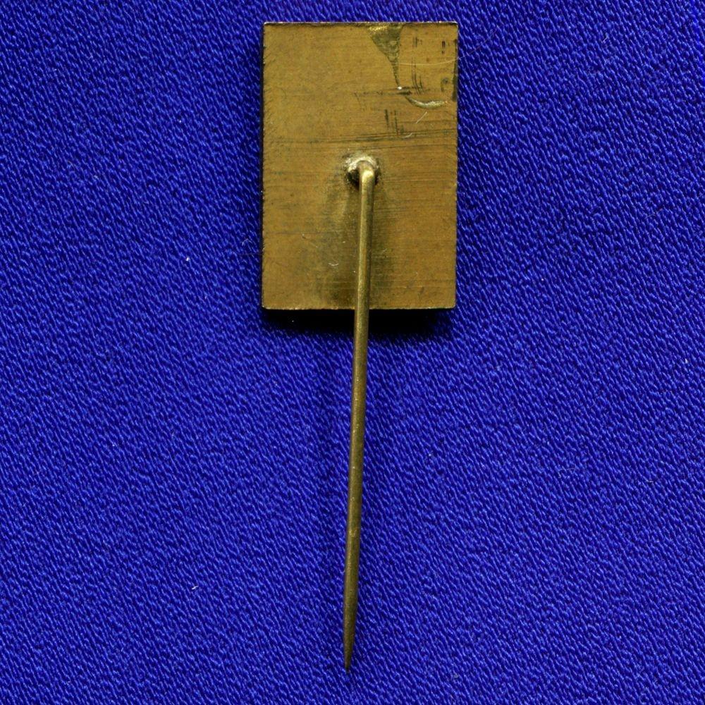 Значок «Шкода » Тяжелый металл Иголка - 1