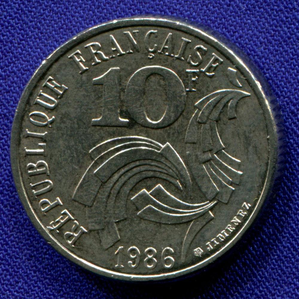 Франция 10 франков 1986 aUNC  - 1