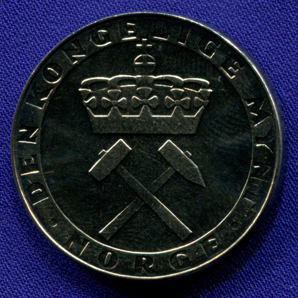 Норвегия 5 крон 1986 aUNC 300 лет монетному двору  - 1