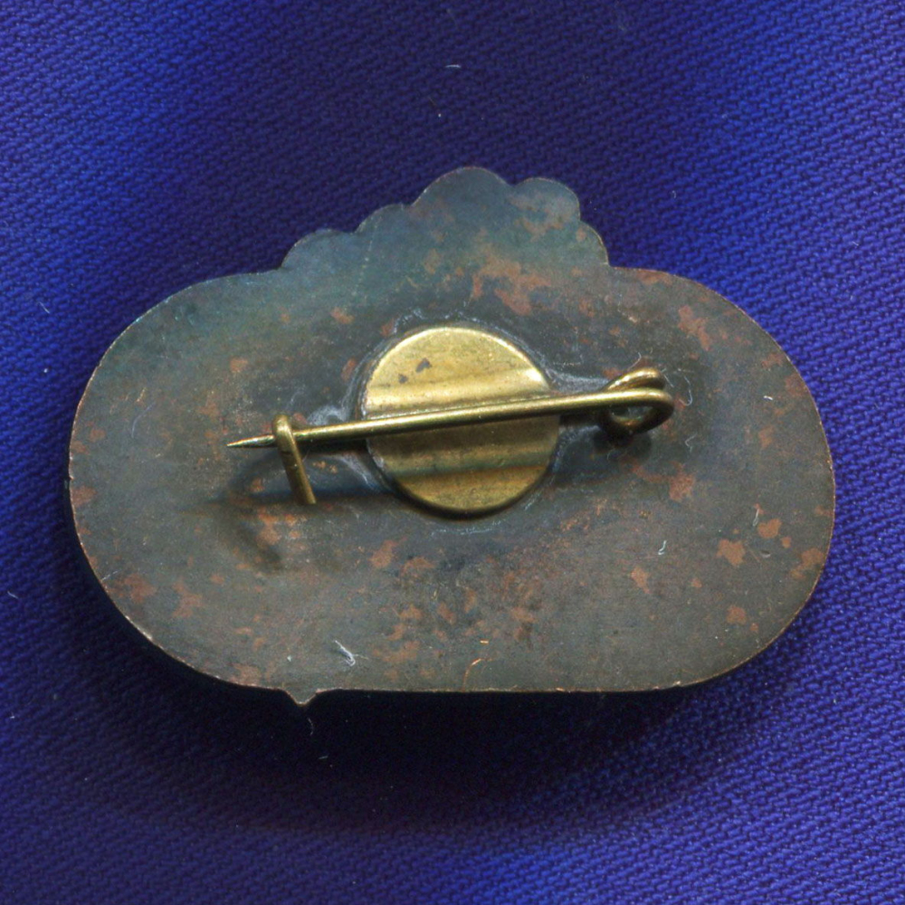 Значок «ENSV II ONS» Тяжелый металл Булавка - 1