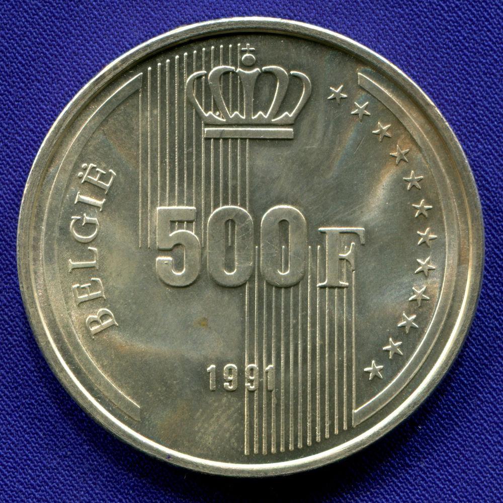 Бельгия 500 франков 1991 UNC 40 лет правлению Короля Бодуэна I  - 1
