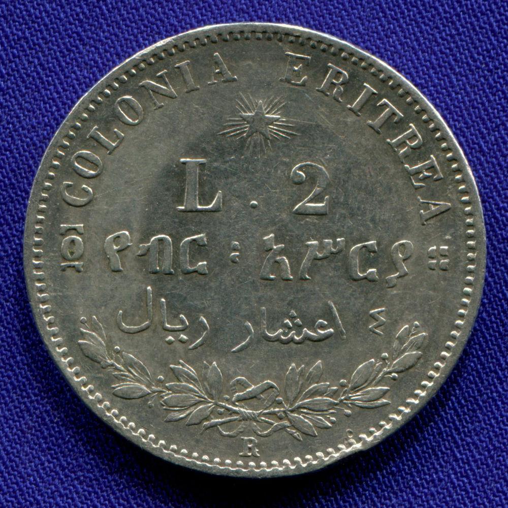 Эритрея 2 лиры 1890 aUNC  - 1