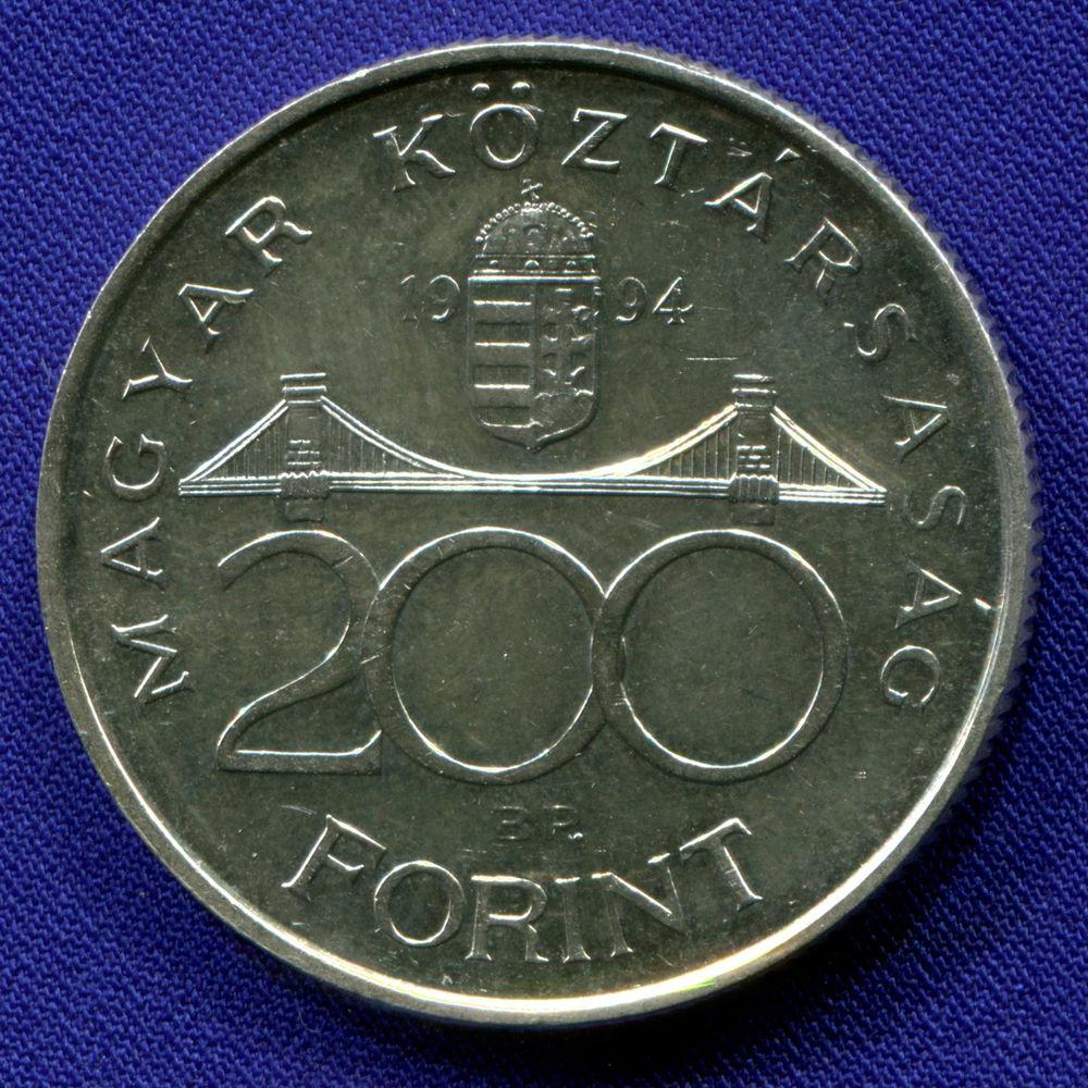 Венгрия 200 форинтов 1994 aUNC Ференц Деак  - 1