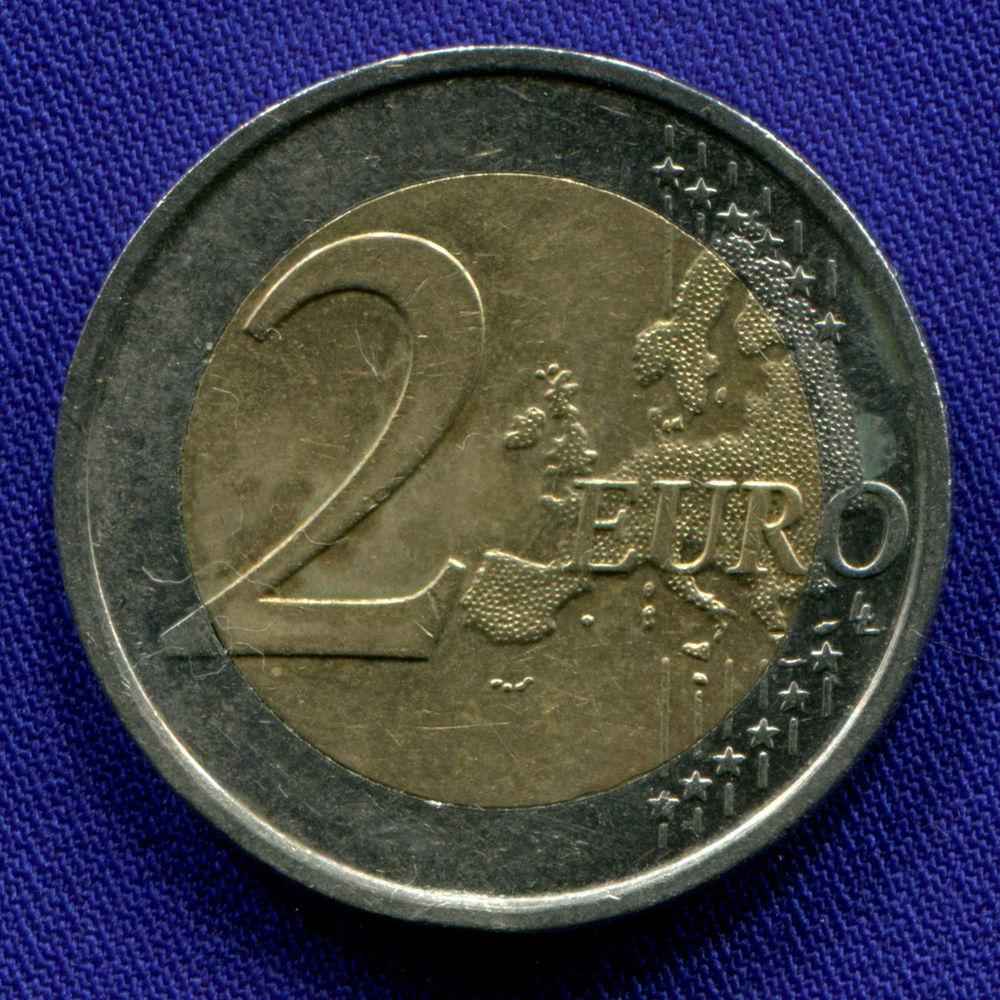 Бельгия 2 евро 2014 VF 100 лет Первой мировой войне  - 1
