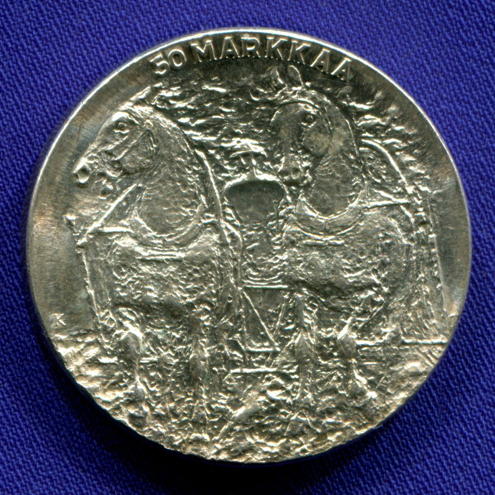 Финляндия 50 марок 1981 UNC 80 лет со дня рождения президента Урхо Кекконен  - 1