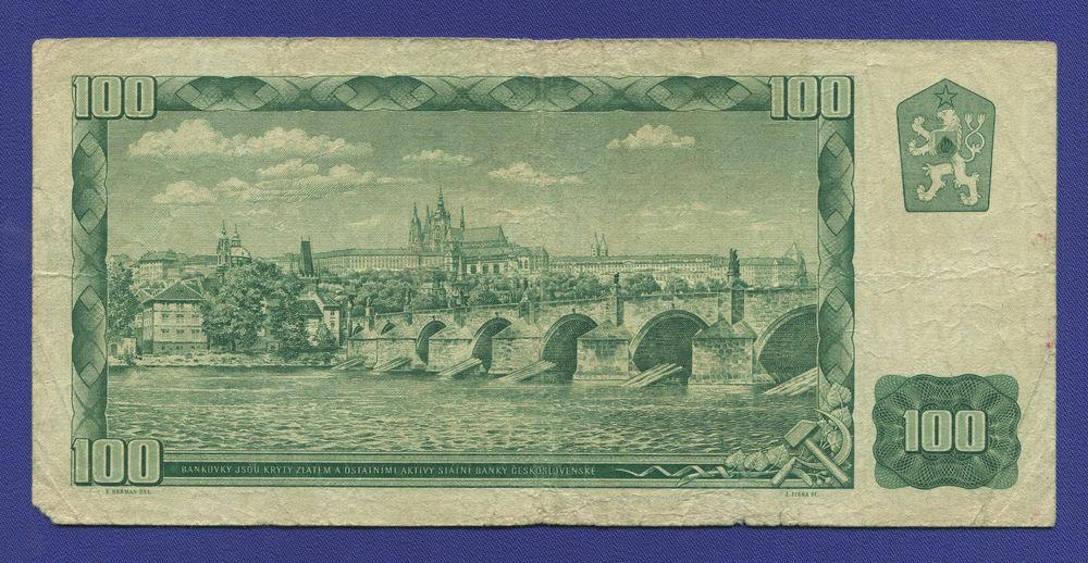 Чехословакия 100 крон 1961 F - 1