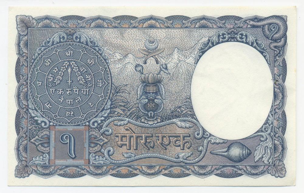 Непал 1 мухр 1951 - 1