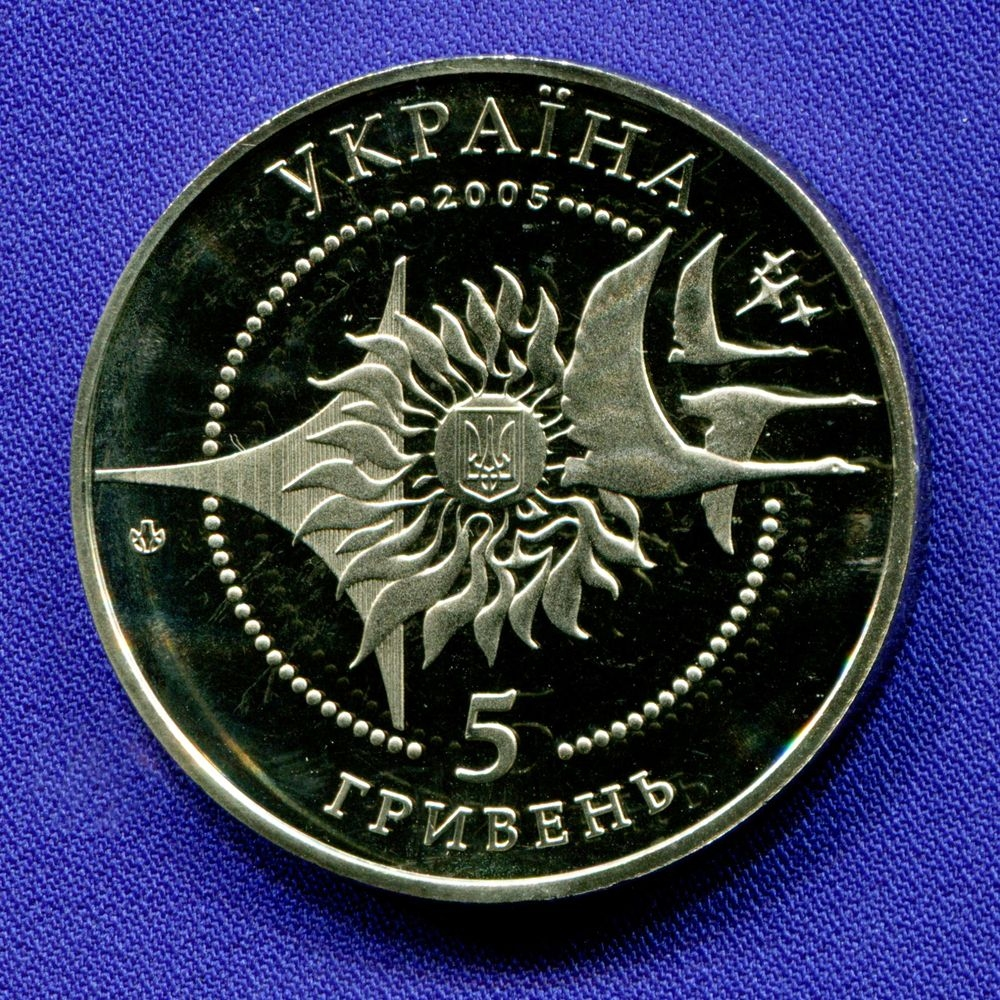 Украина 5 гривен 2005 UNC Ан-124  - 1
