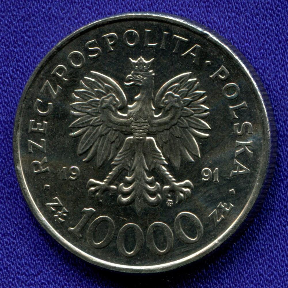Польша 10000 злотых 1991 UNC - 1