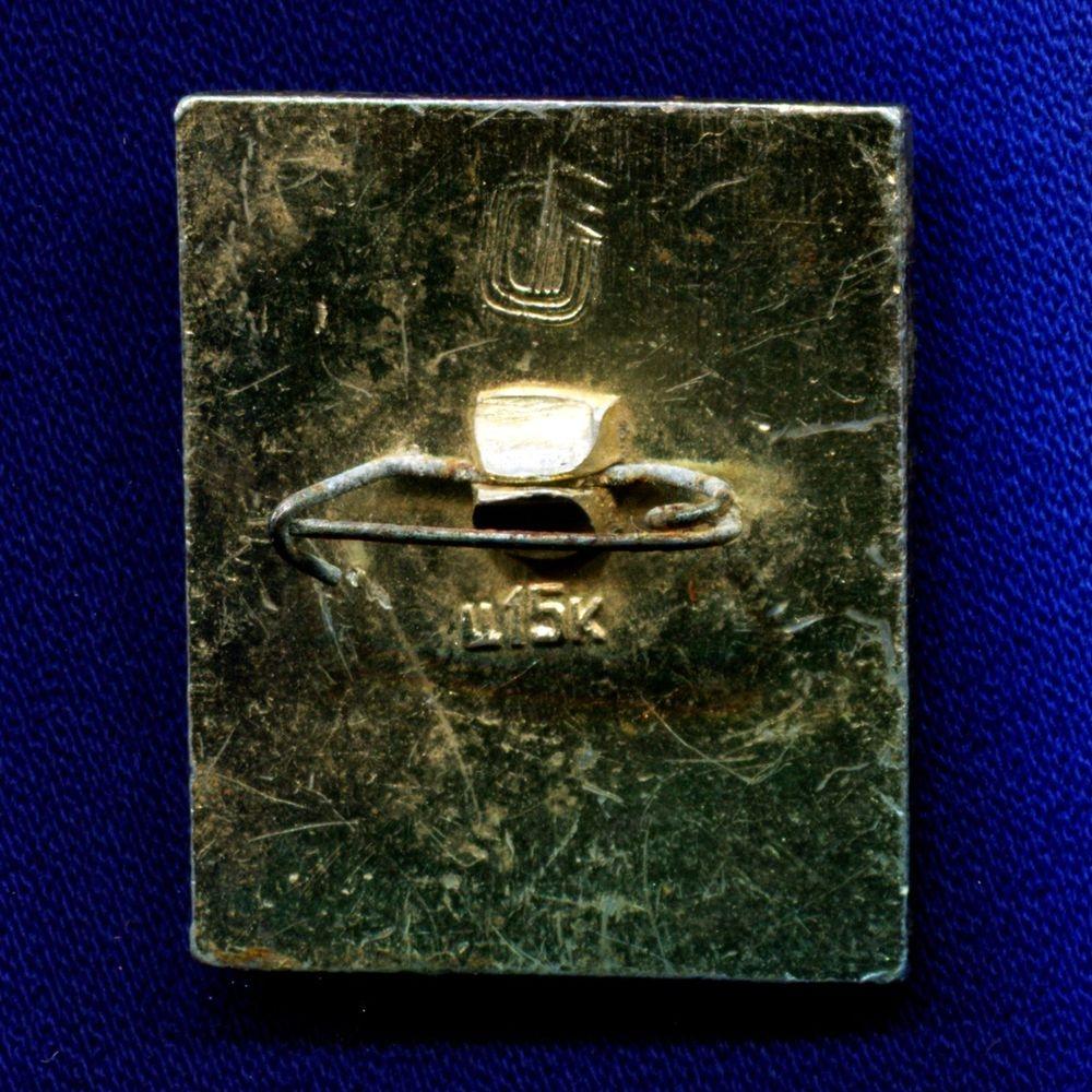 Значок «Вооруженные силы СССР» Алюминий Булавка - 1