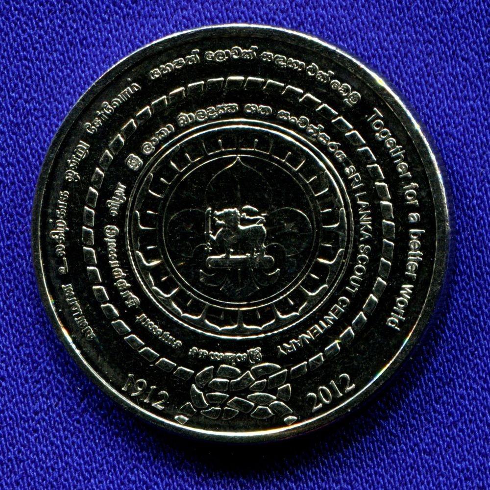 Шри-Ланка 2 рупии 2012 aUNC  - 1