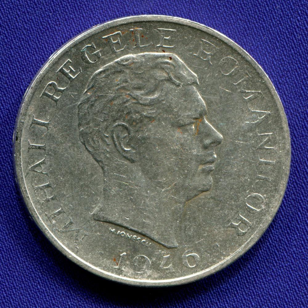 Румыния 100000 лей 1946 XF  - 1