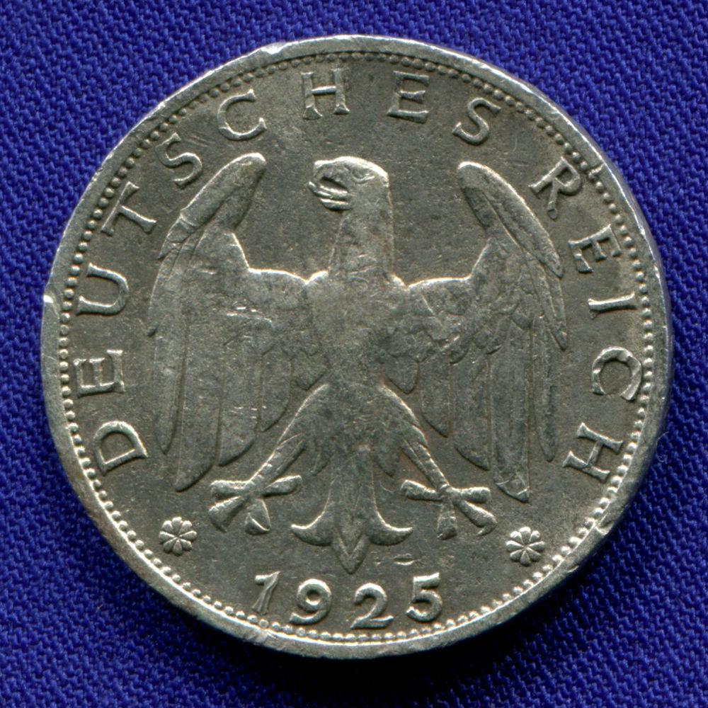 Германия/Веймарская республика 1 марка 1925 F  - 1