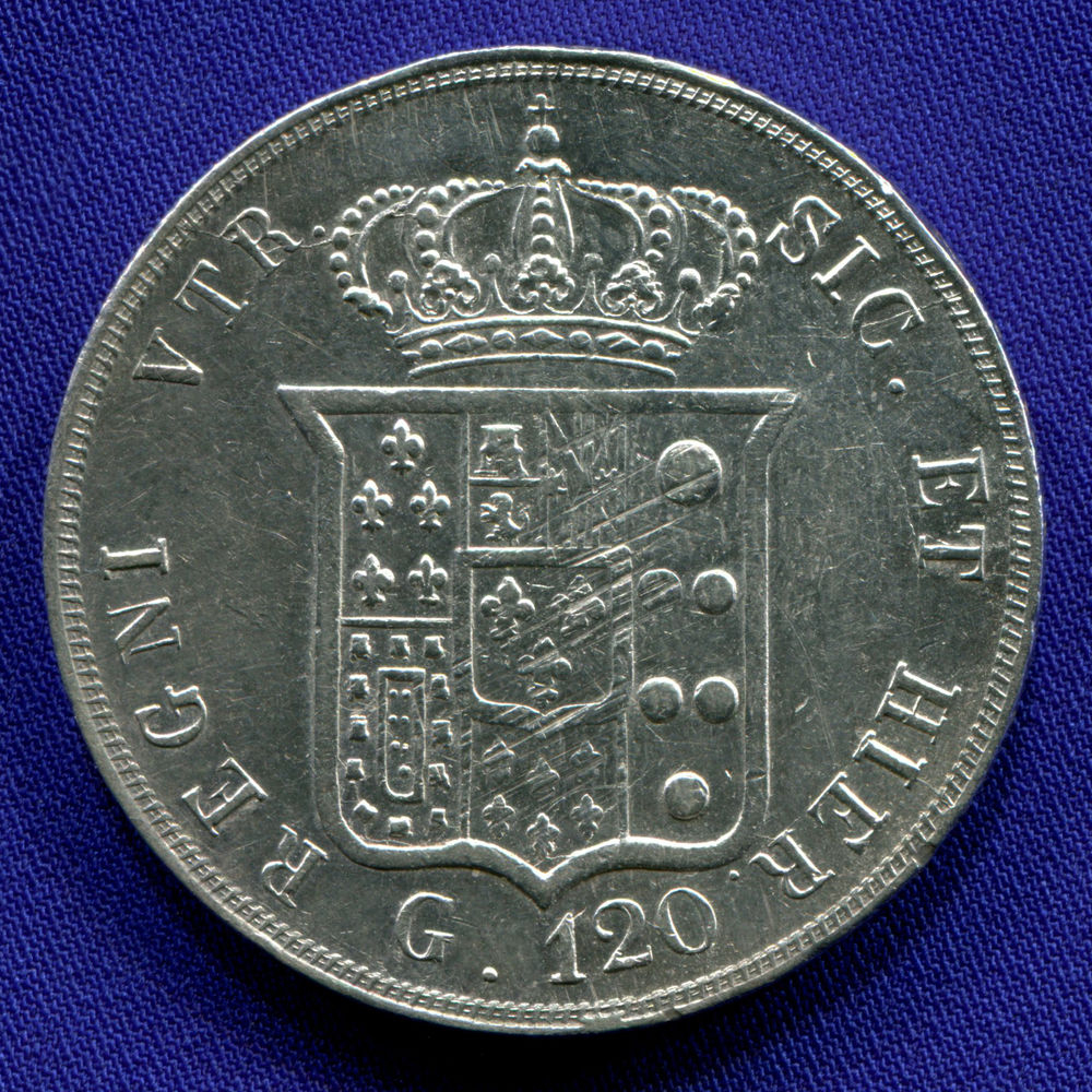 Италия/Неаполь 120 грано 1855 XF-  - 1