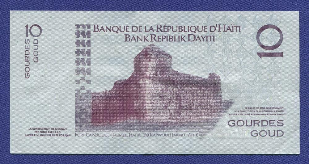 Гаити 10 гурдов 2004(18) VF - 1