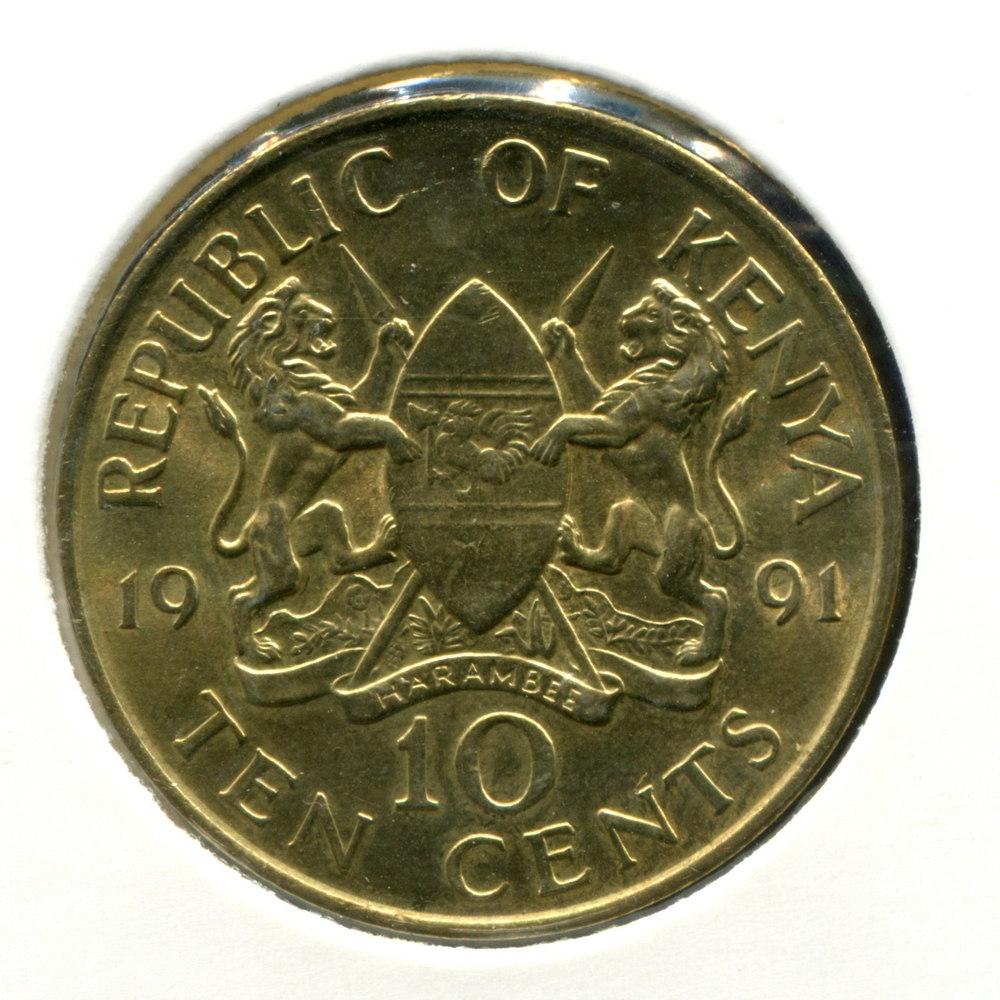 Кения 10 центов 1991 UNC  - 1
