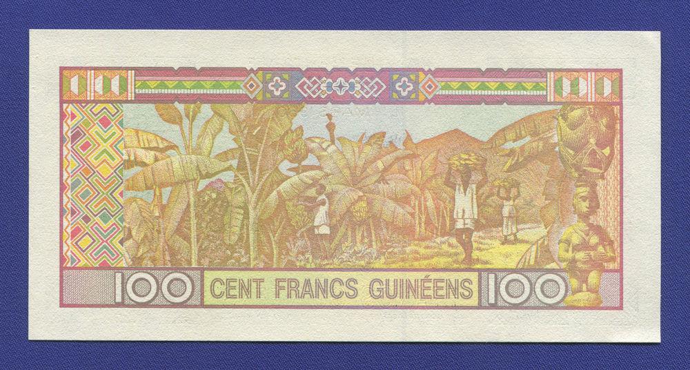Гвинея 100 франков 1998 aUNC - 1