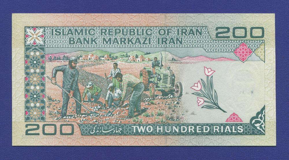 Иран 200 риалов 1982 UNC - 1