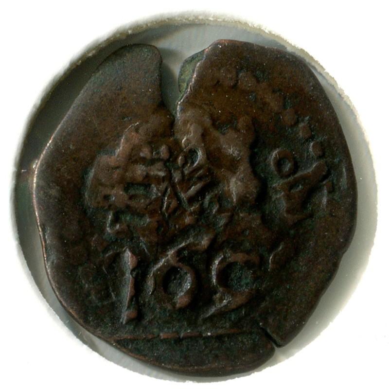 Испания 4 мараведи (кобре) 1659 - 1