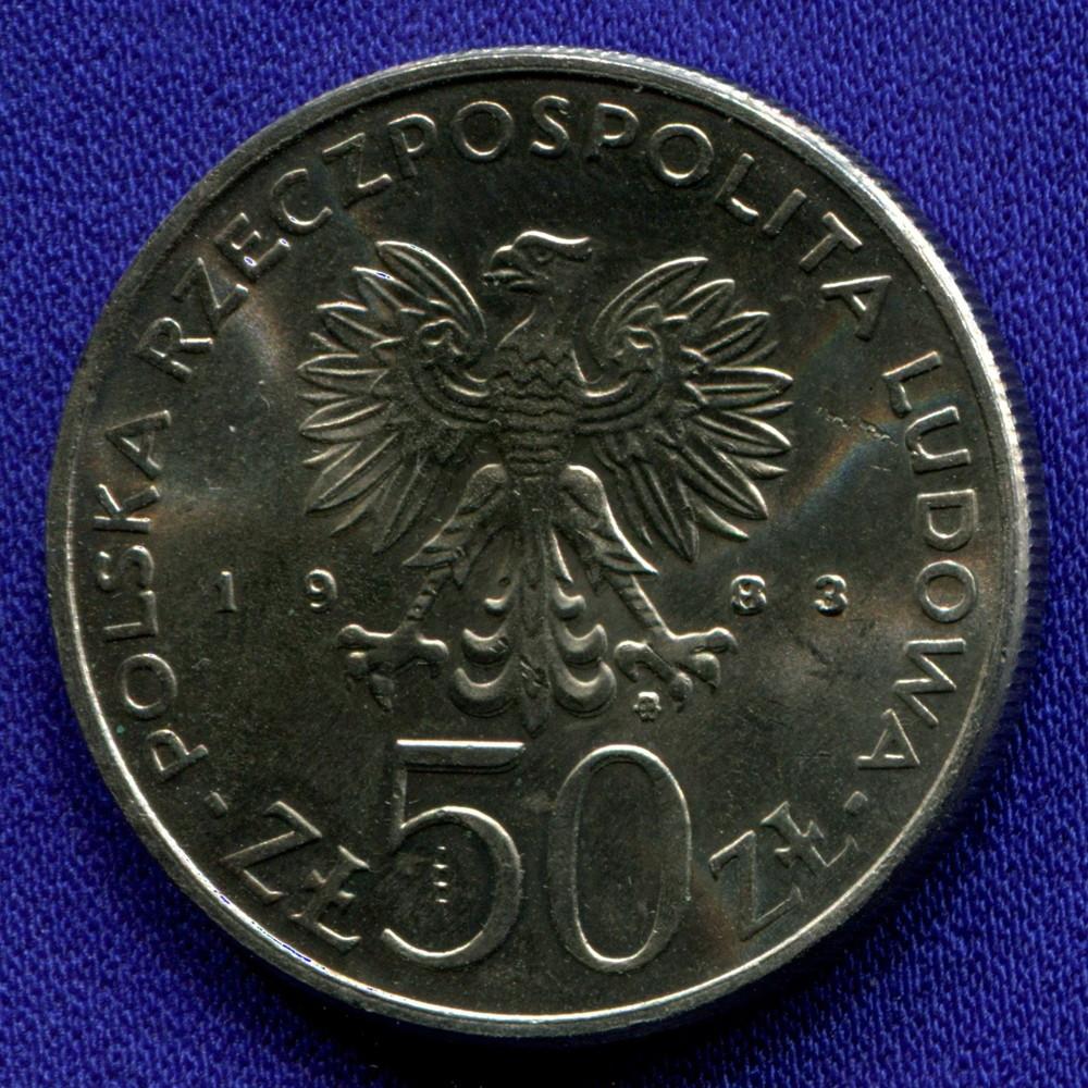 Польша 50 злотых 1983 UNC Ян III Собеский - 1