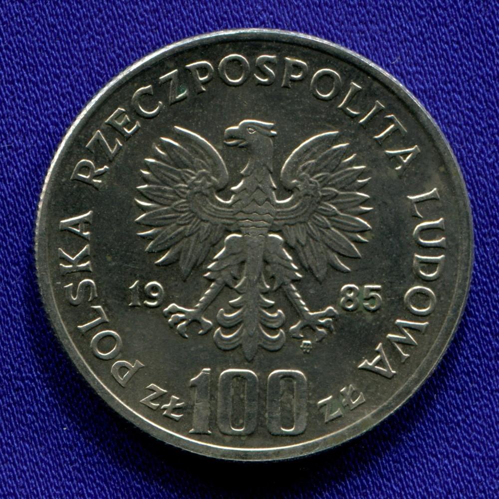 Польша 100 злотых 1985 UNC Пшемыслав II - 1