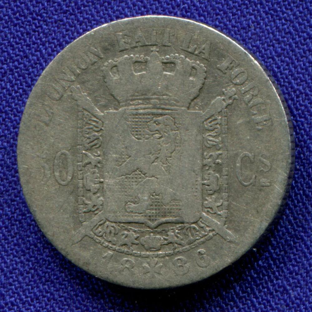 Бельгия 50 сантимов 1886 F  - 1