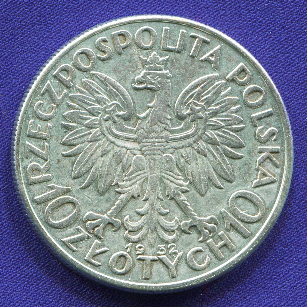 Польша 10 злотых 1932 VF Ядвига  - 1