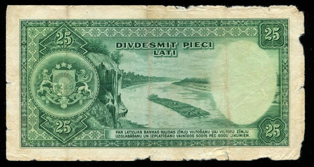 Латвия 25 лат 1938 G - 1