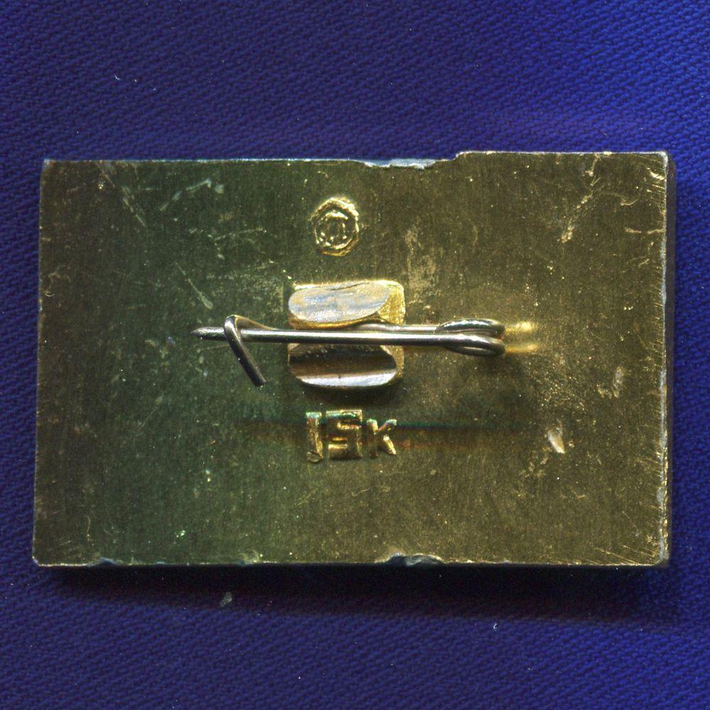 Значок «30 лет победы над Москвой» Алюминий Булавка - 1