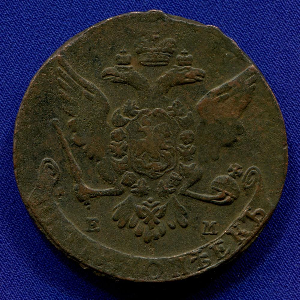 Екатерина II 5 копеек 1764 ЕМ / VF - 1