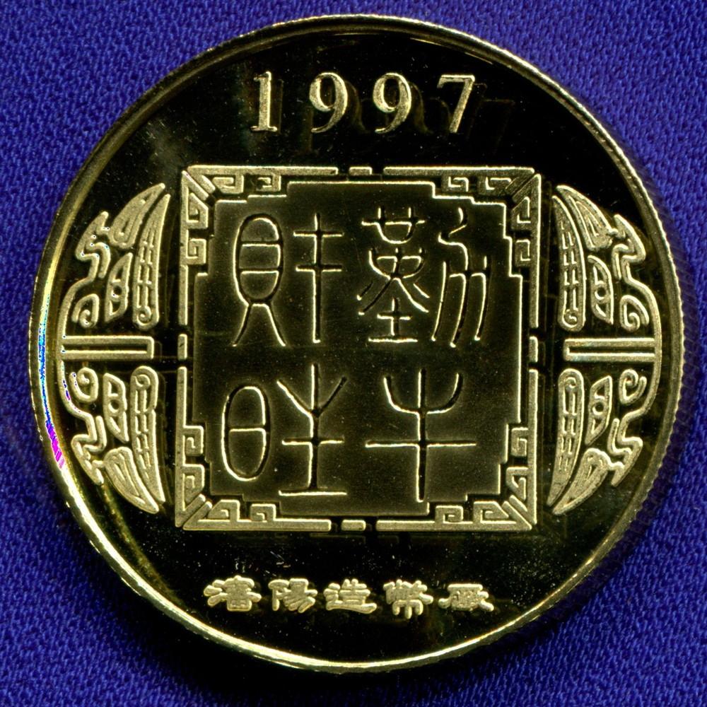Жетон Китайский гороскоп Бык 1997 - 1
