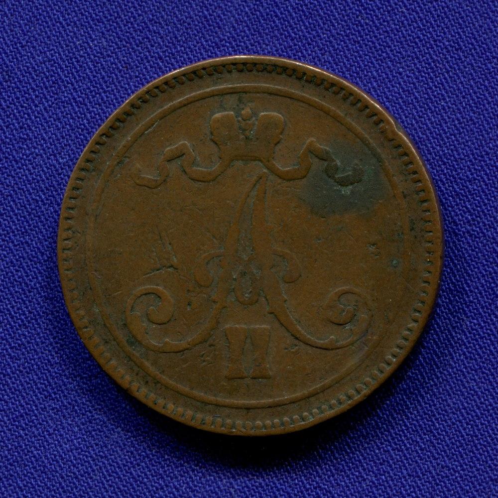 Александр II 10 пенни 1866 - 1