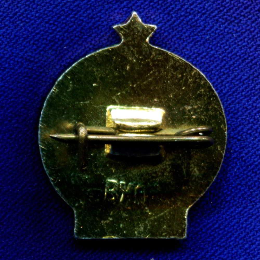 Значок «Турист» Алюминий Булавка - 1