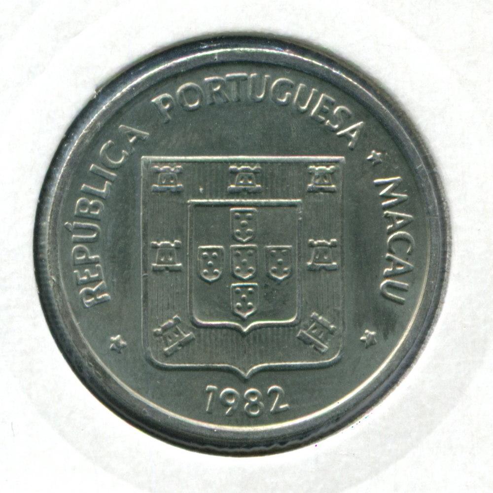 Макао 1 патака 1982 UNC  - 1