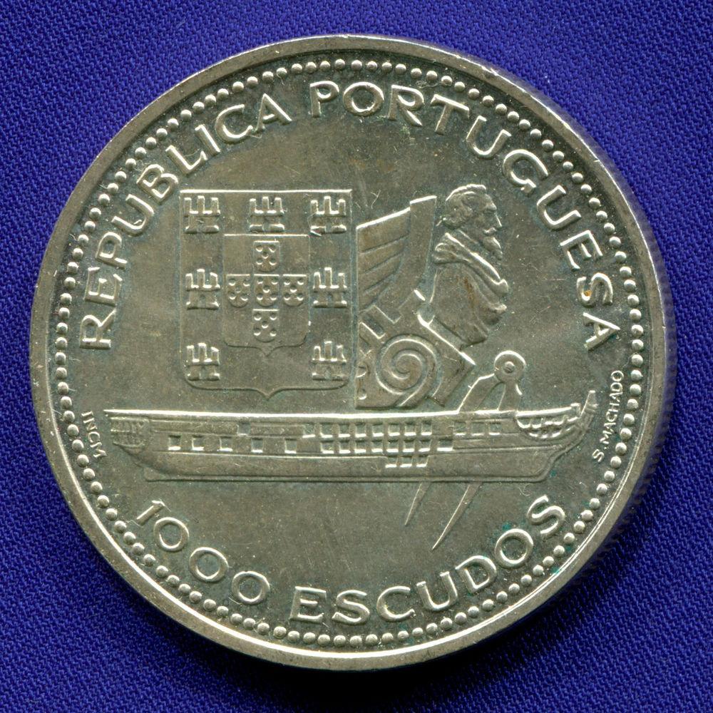 Португалия 1000 эскудо 1996 UNC Фрегат Фернандо II и Глория  - 1