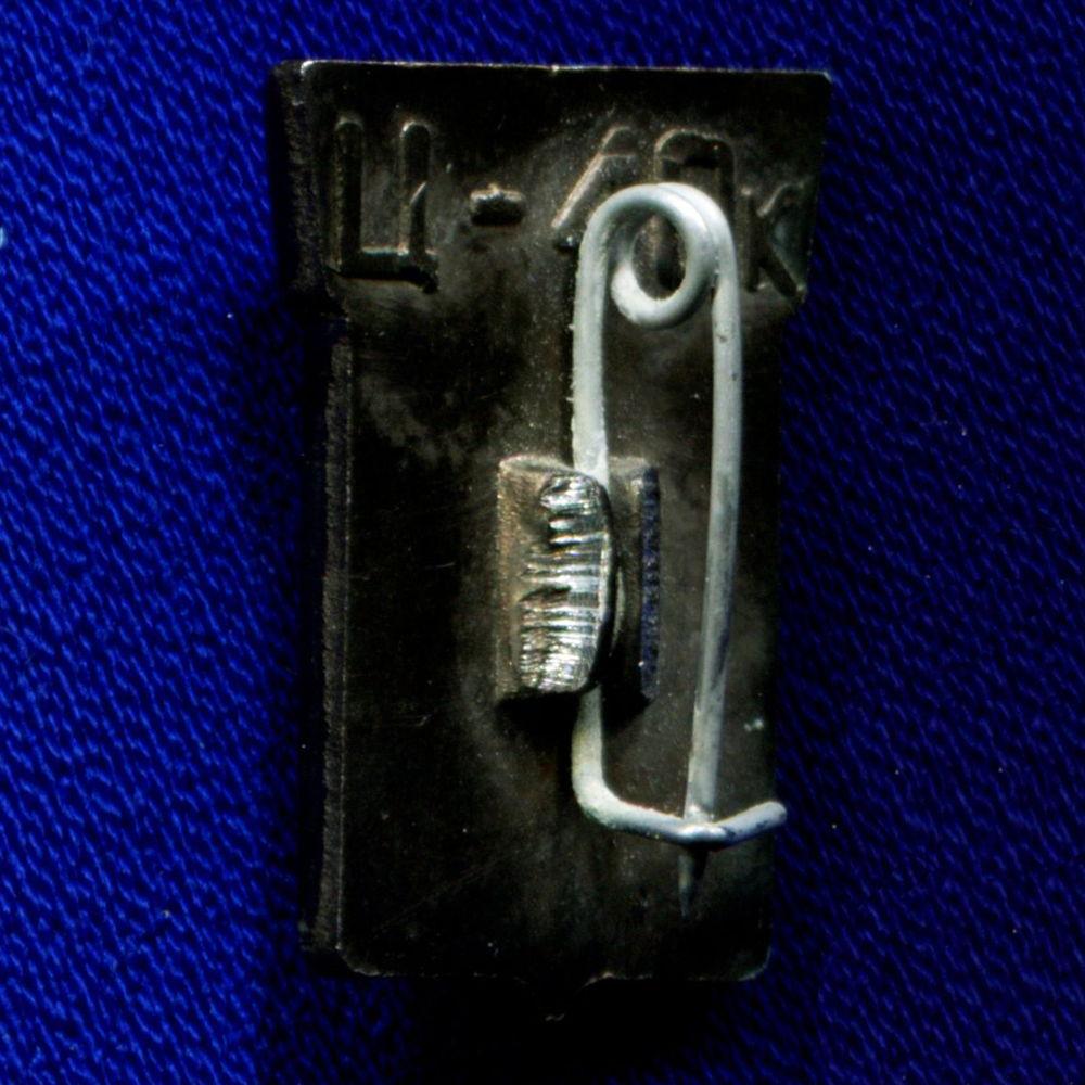 Значок «Чебоксары » Легкий металл Стекло Булавка - 1