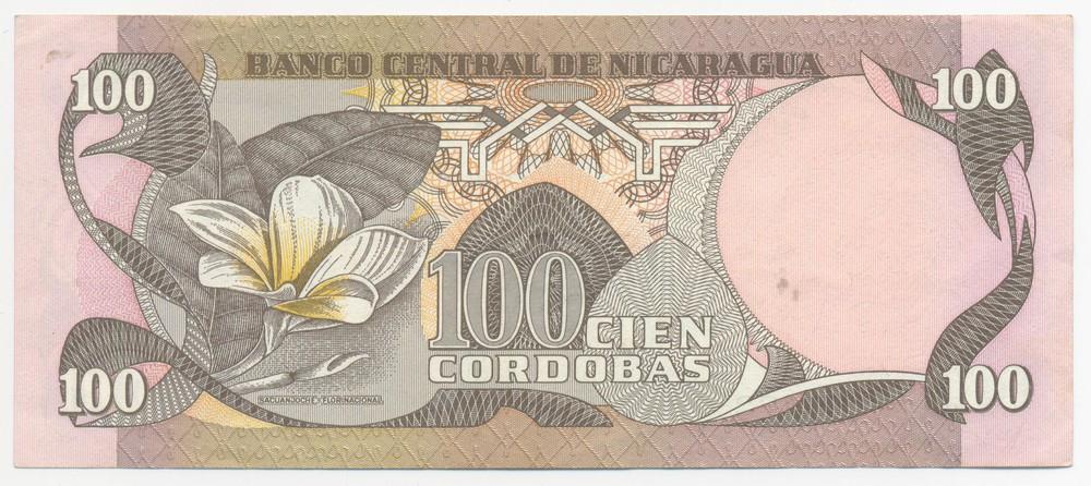 Никарагуа 100 кордоба 1979 - 1