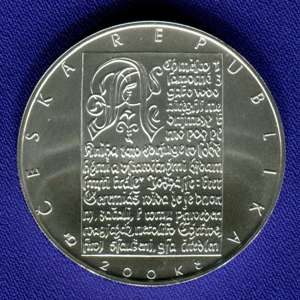 Чехия 200 крон 2004 UNC Кралицкая Библия  - 1