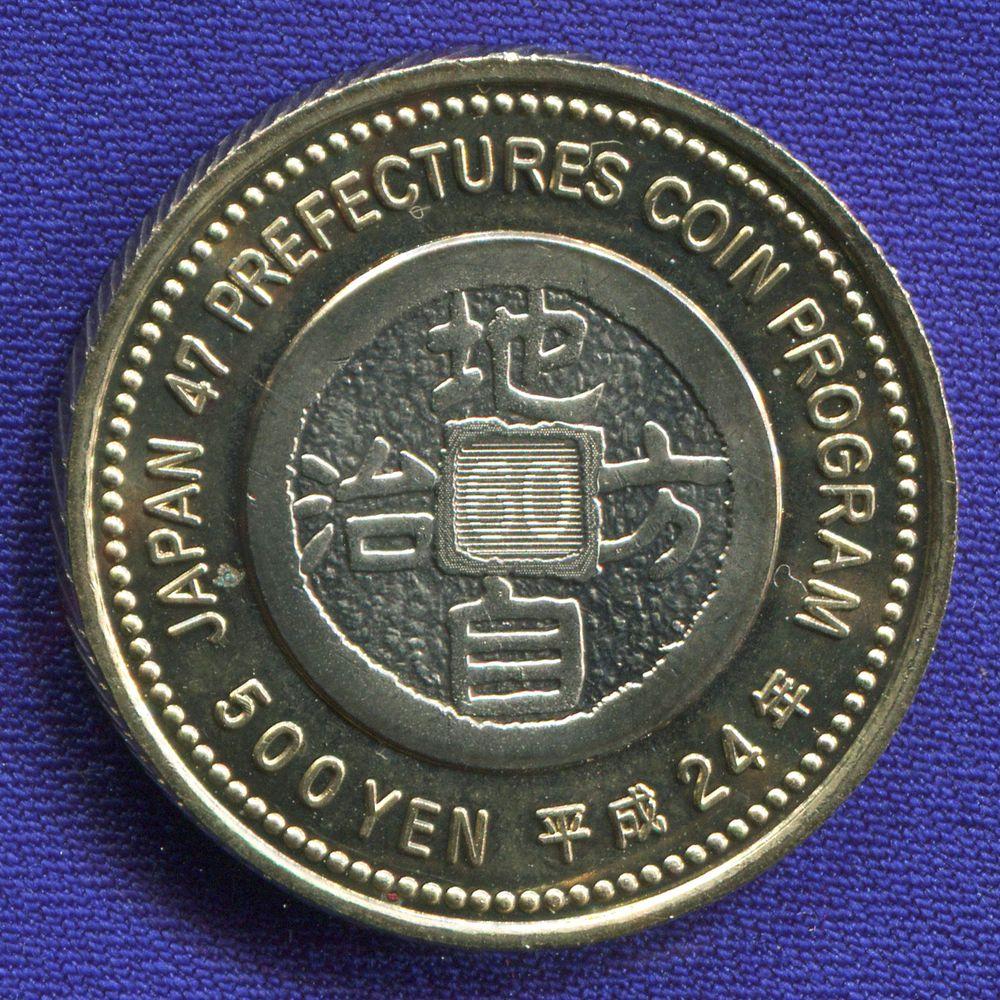 Япония 500 иен 2012 Префектура Оита  - 1