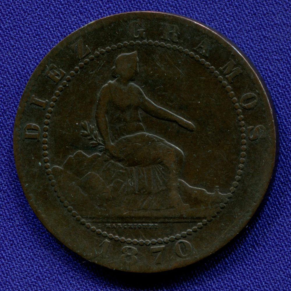 Испания 10 сантимов 1870 F  - 1