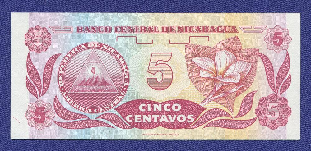 Никарагуа 5 сентаво 1991 UNC - 1