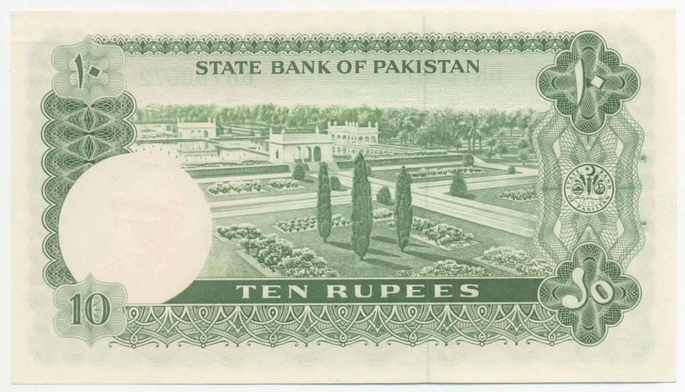 Пакистан 10 рупий ND 1972-75 - 1