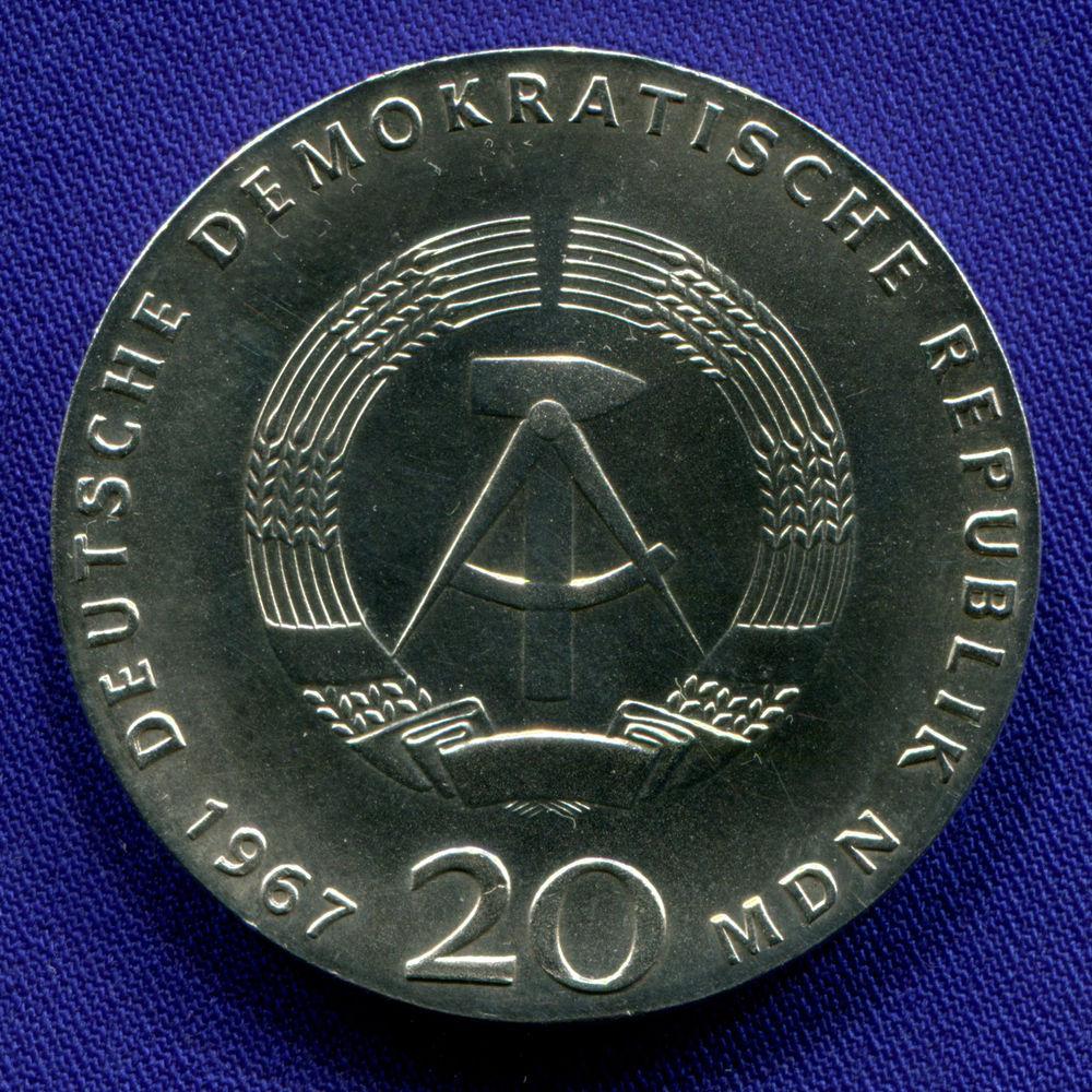 ГДР 20 марок 1967 UNC 200 лет со дня рождения Гумбольдта  - 1