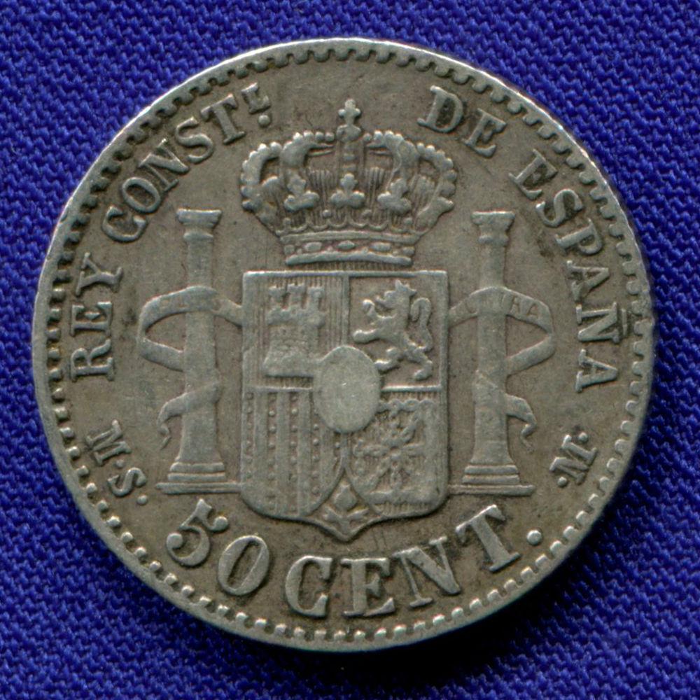 Испания 50 сантимов 1881 VF  - 1