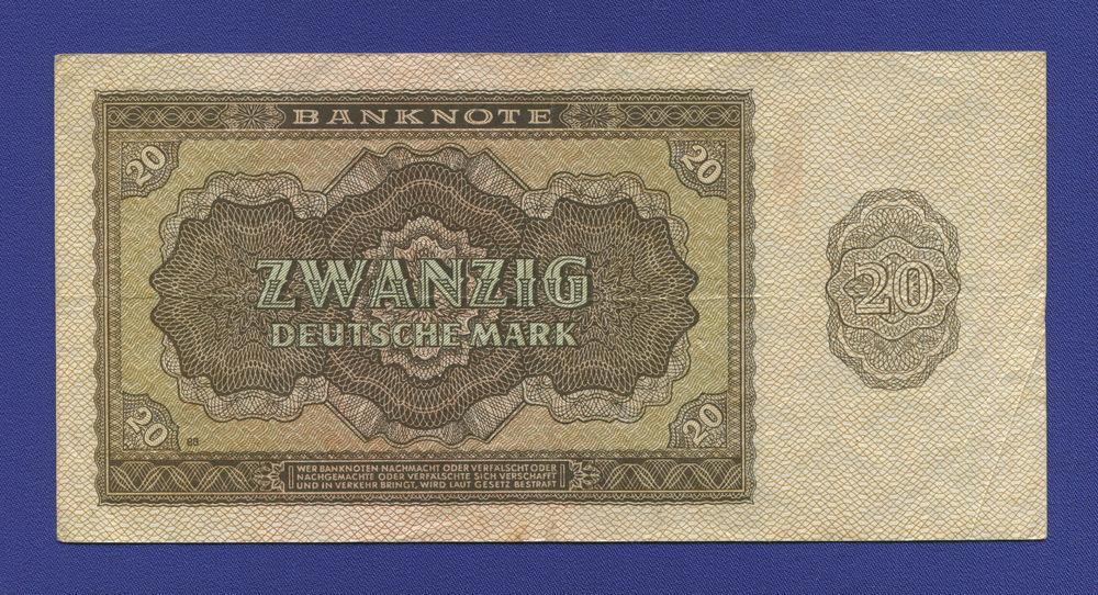 Германия/ГДР 20 марок 1948 VF - 1