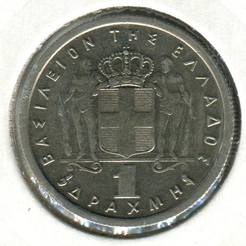 Греция 1 драхма 1962 #81 - 1